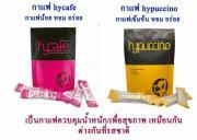 Hypuccinoกาแฟไฮปูชิโน